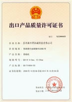 Quality Certificate for Export Products-2